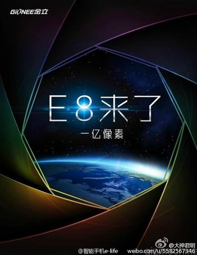 Gionee-teases-100MP-pictures-for-the-Elife-E8