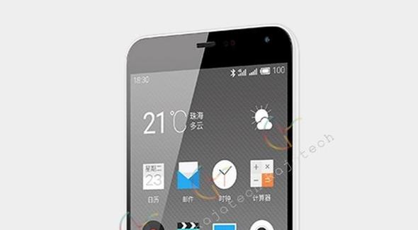 Meizu MX5 a Meizu M1 Note 2 – spekulace