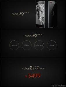 nubia-z9-launch-03-778x1024
