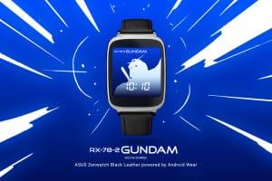 AndroidWear_Gundam-1000x666-1