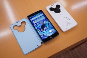 Disney Mobile 8