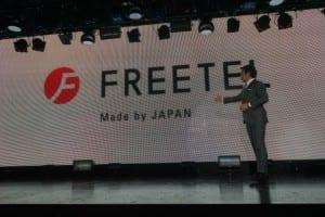 Freetel-Katana-01-and-Katana-02