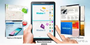 Galaxy Tab E (10)