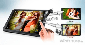 Galaxy Tab E (7)