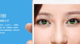 TCL vybavilo levný model 3S snímačem očí