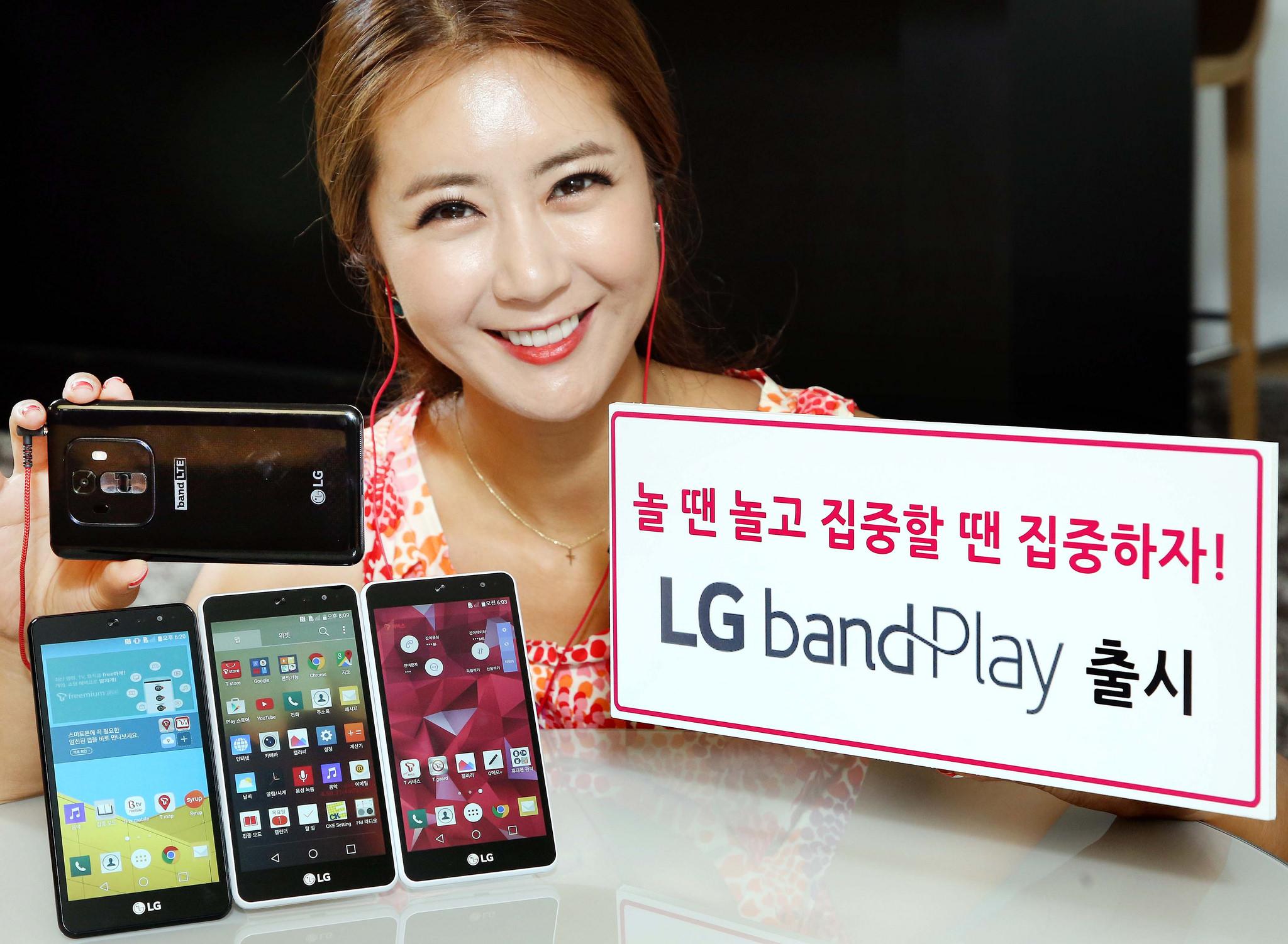 LG představilo Band Play