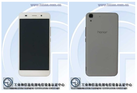 Huawei připravuje levný Honor SCL-AL00