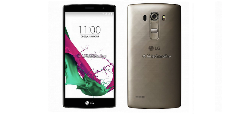 LG G4 S bude levnější variantou top modelu
