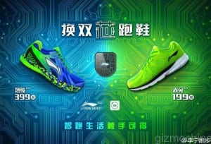 Li-Ning Smart Shoes  (1)