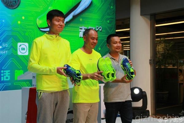 Xiaomi obuje svět do chytrých tenisek