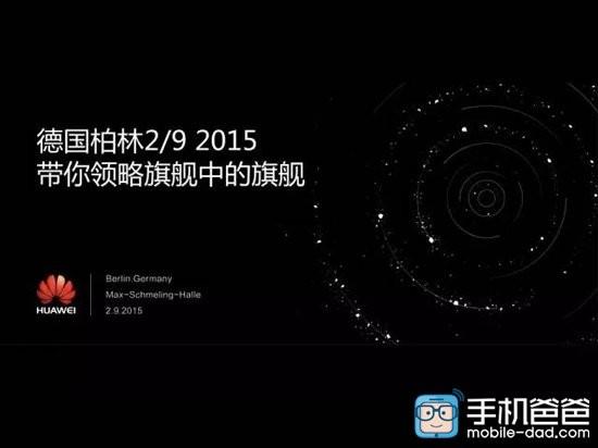 Prototyp Huawei Mate 8 na videu [aktualizováno]
