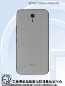ZUK Z1 (8)
