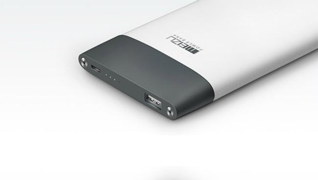 meizu-powerbank-launched
