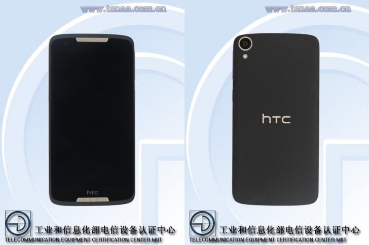 HTC získalo certifikaci na Desire 828