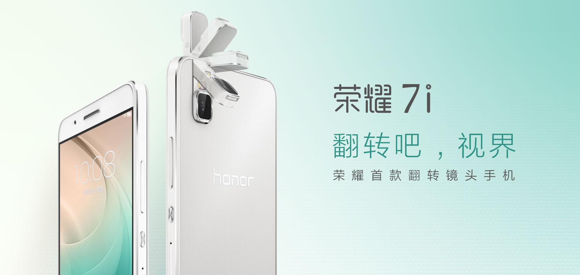 Honor 7i s výklopným foťákem představen