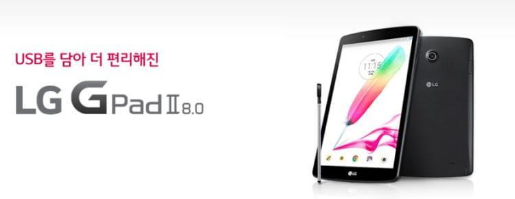 LG G Pad II 8.0  (1)