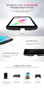 LG G Pad II 8.0  (3)