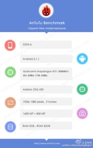 The-first-smartphone-from-Gigaset-ex-Siemens (2)