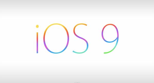Nová beta iOS 9 – tapety, vylepšení Carplay a další detaily [aktualizováno]