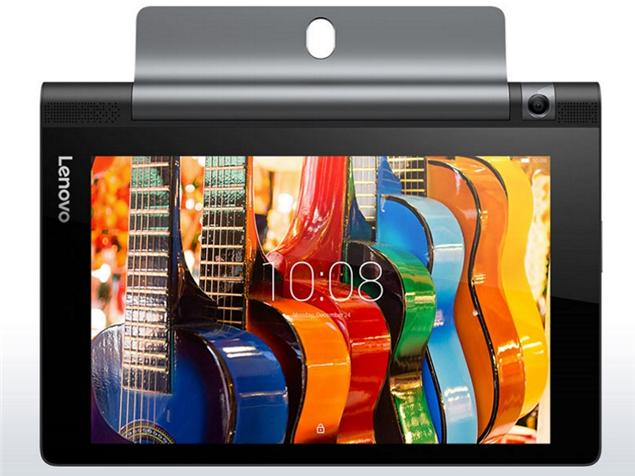 932015123853PM_635_lenovo_yoga_tablet_3_8_inch_lte