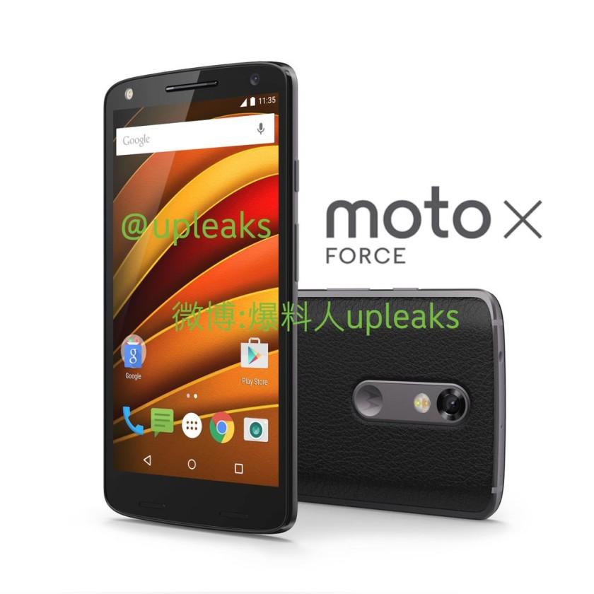 Motorola Bounce se ukáže jako Moto X Force