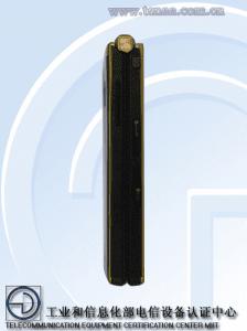 Xiaomi 8GB RAM (2)