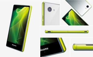 The-Sharp-Aquos-Compact-SH-02H (4)