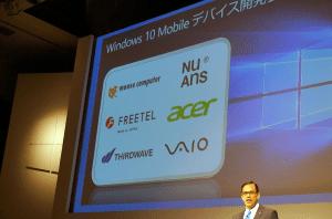 Windows 10 japonsko