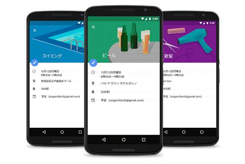 Google Kalendář – nové ilustrace i s podporou 30 jazyků