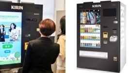 Prodejní automat fotící selfie, v Japonsku je prostě možné vše [zajímavost]