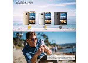HTC-One-M9-specs-2