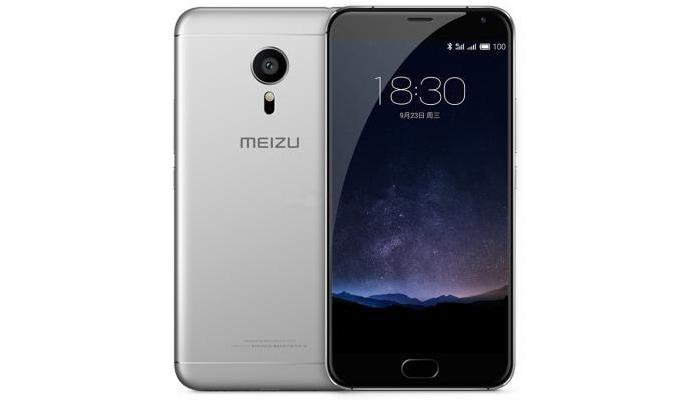 Meizu Pro 5 Mini a 10jádrový Helio X20 [spekulace]