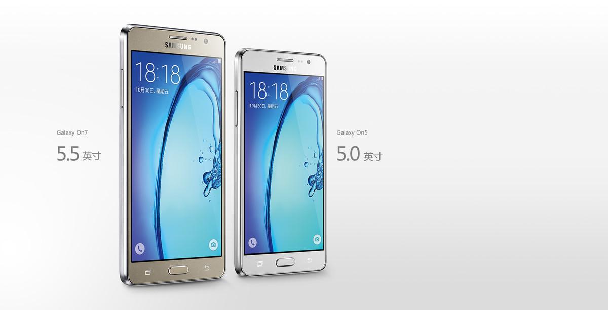Samsung Galaxy On – nová řada startuje v Indii