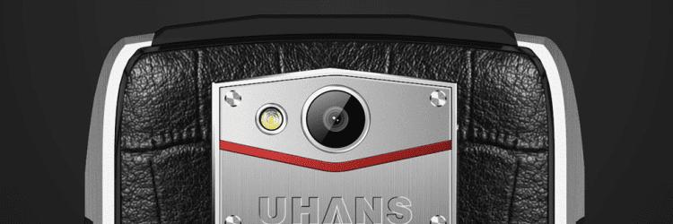 uhans-u200