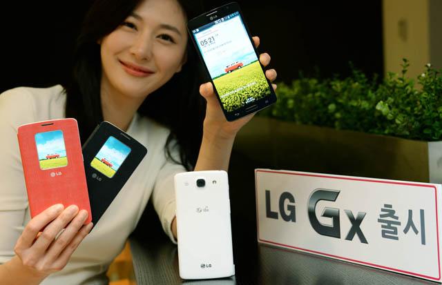 LG Gx: model G2 o velikosti phabletu