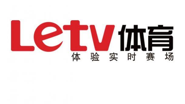 LeTV připravuje LeMax Pro