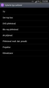 Samsung Galaxy Mega - WatchOn (3)