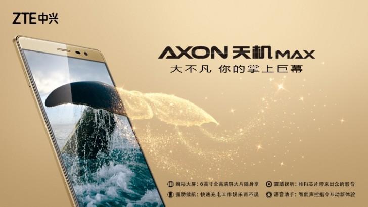 ZTE představilo šestipalcový Axon MAX, zatím pouze pro Čínu