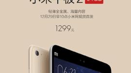 Mi Pad 2 v 64GB verzi byl v Číně vyprodán během necelé minuty [zajímavost]