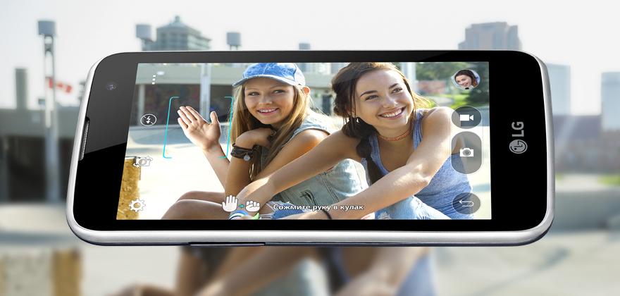 LG K4 – přichází na český trh [aktualizováno]