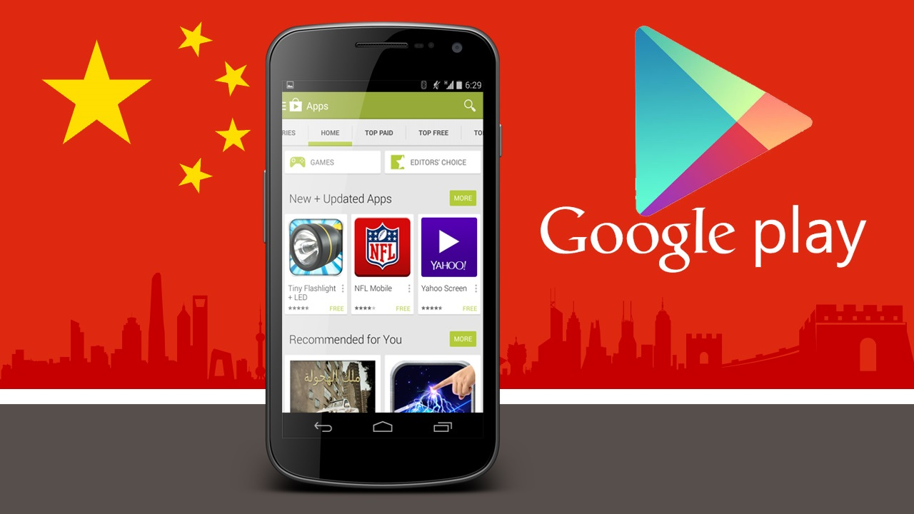 Čínská vláda povolí Googlu spustit své služby