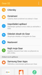 Screenshot_2015-12-30-17-51-08