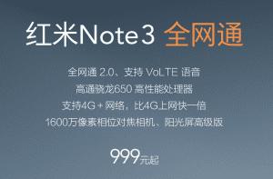 Xiaomi Redmi Note 3 Pro (1)