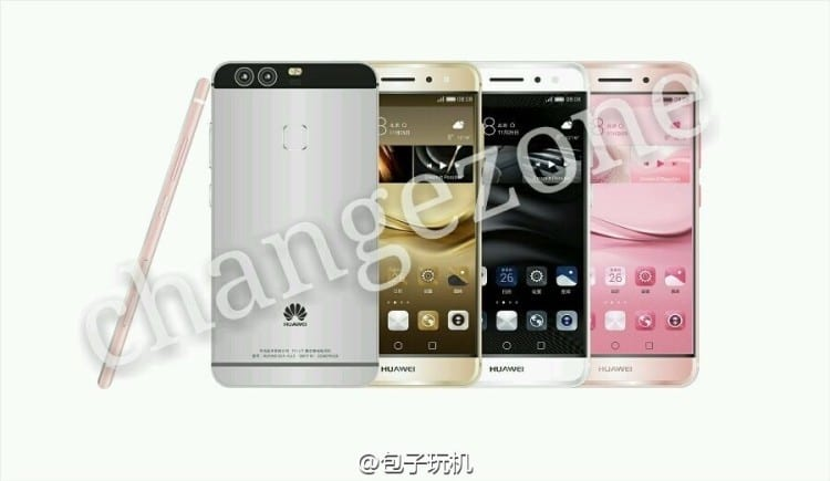Alleged-Huawei-P9-renders (4)