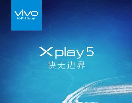 Vivo Xplay 5 jako první nabídne 6GB RAM