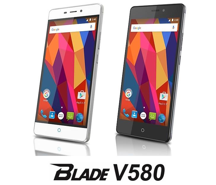 ZTE doplňuje portfolio o Blade V580