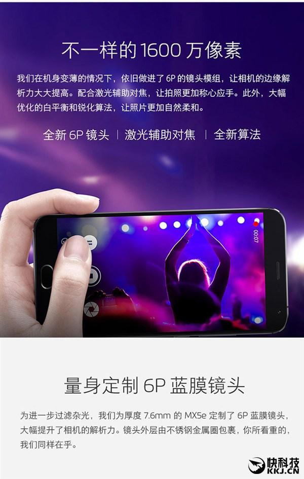 Meizu v tichosti zařadilo do nabídky model MX5E