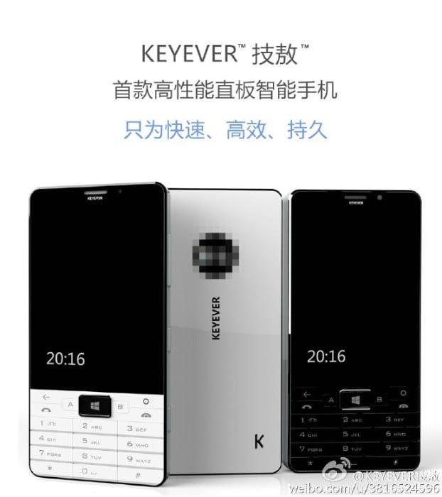 Keyever Windows 10