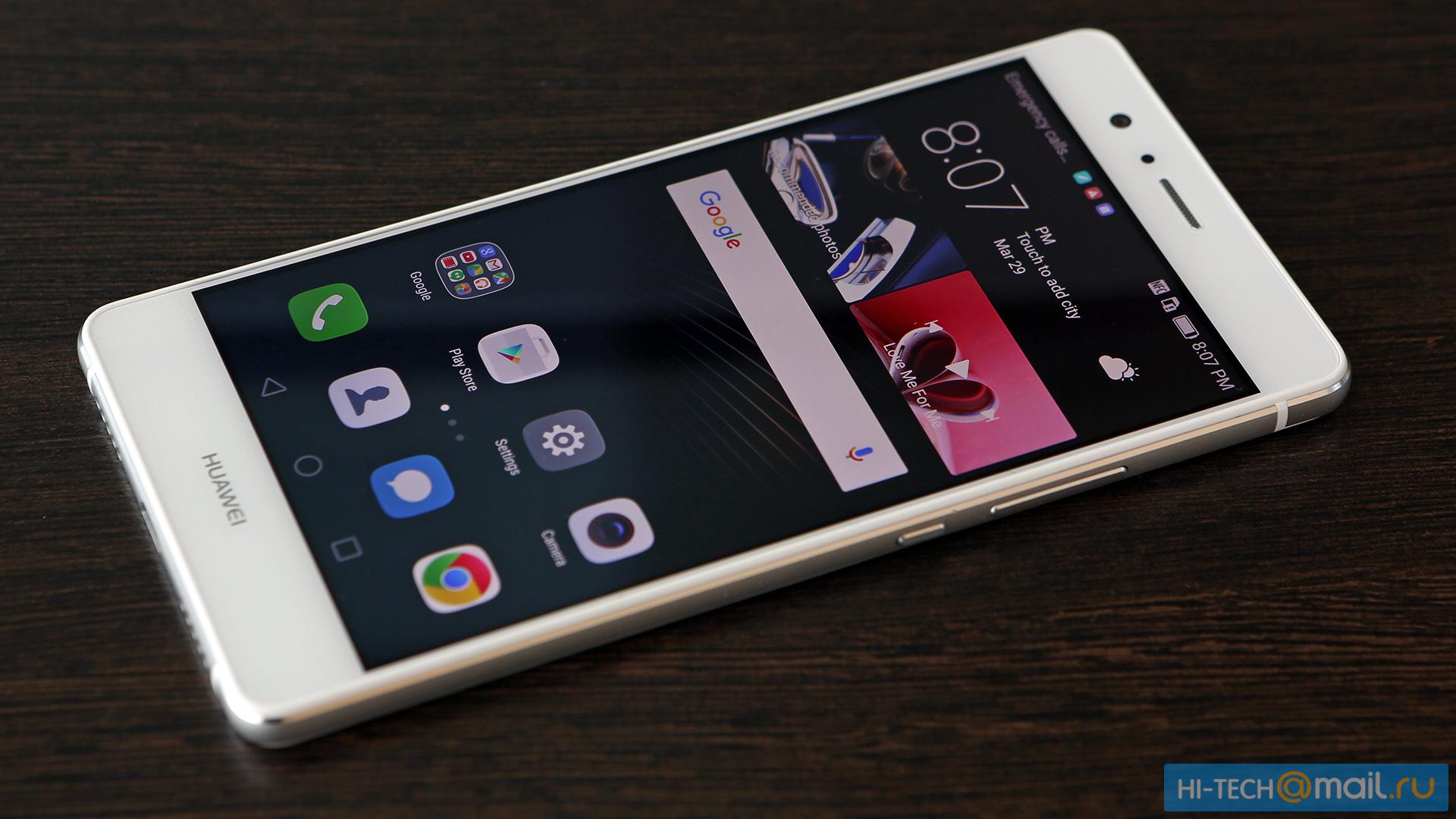 Huawei P9 Lite – specifikace [aktualizováno]