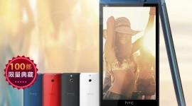 HTC odkrylo One E8 (M8 Ace) – zatím jen pro Čínu
